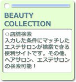 BEAUTY COLLECTION