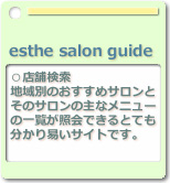 esthe salon guide